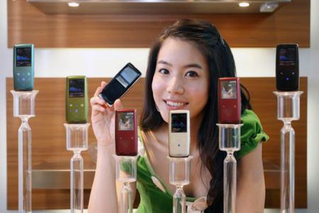Samsung S3 PMP