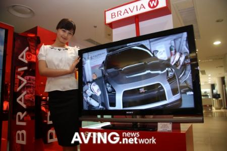 Sony BRAVIA in korea