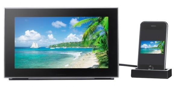 Panasonic MW-20 multimedia photo frame