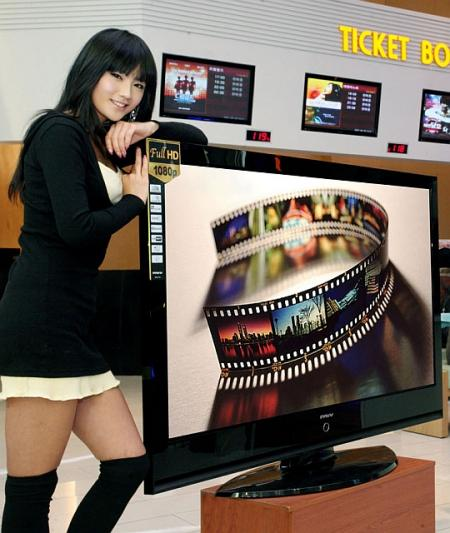 Samsung Cannes PDP HDTV