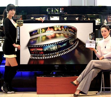 Samsung Cannes HDTV again