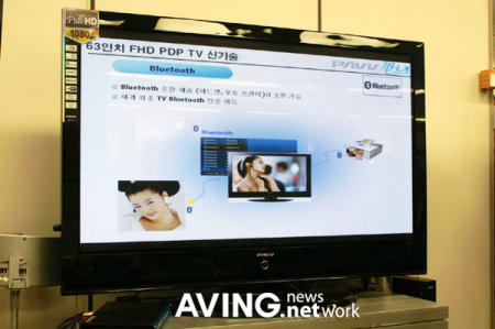 Samsung Cannes HDTV with Bluetooth