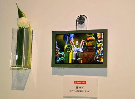 Sony wireless OLED TV