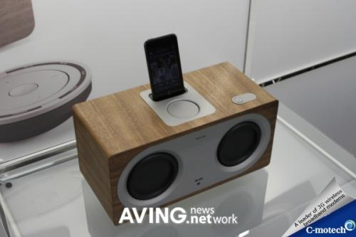 Revo Wooden iPod Dock