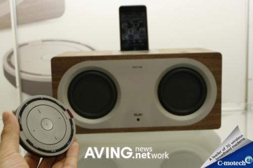 Revo wooden iPod docking system and remote