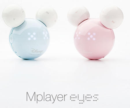 iRiver MPlayer Eyes MP3 player