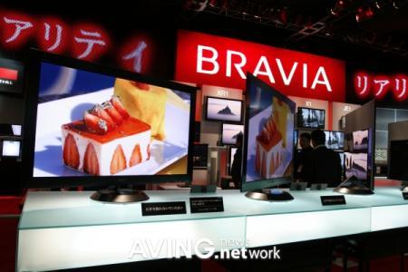 Sony KDL-40ZX1X LCD TV