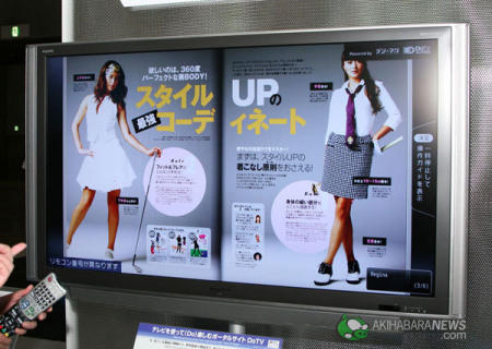 Sharp XS1 LCD TV with the Sharp AQUOS.jp VOD service