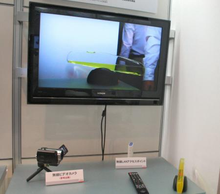 Hitachi Wooo camcorder streaming live HD video to a TV