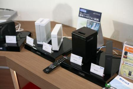 I-O-Data TV recorder