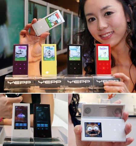 Samsung Yepp P2 and Yepp T10 media players