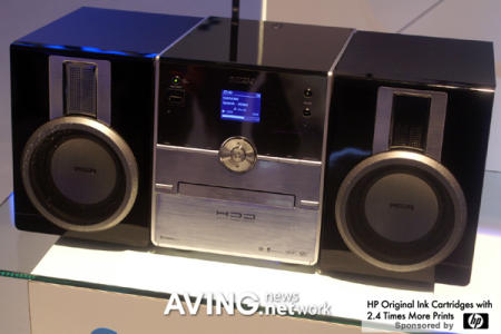 Philips Streamium WAC3500D